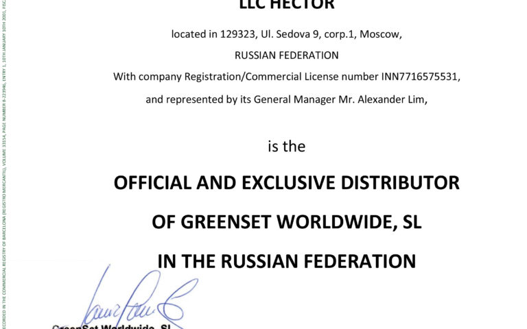 Hector-Certificate-of-official-distributor-RUSSIA