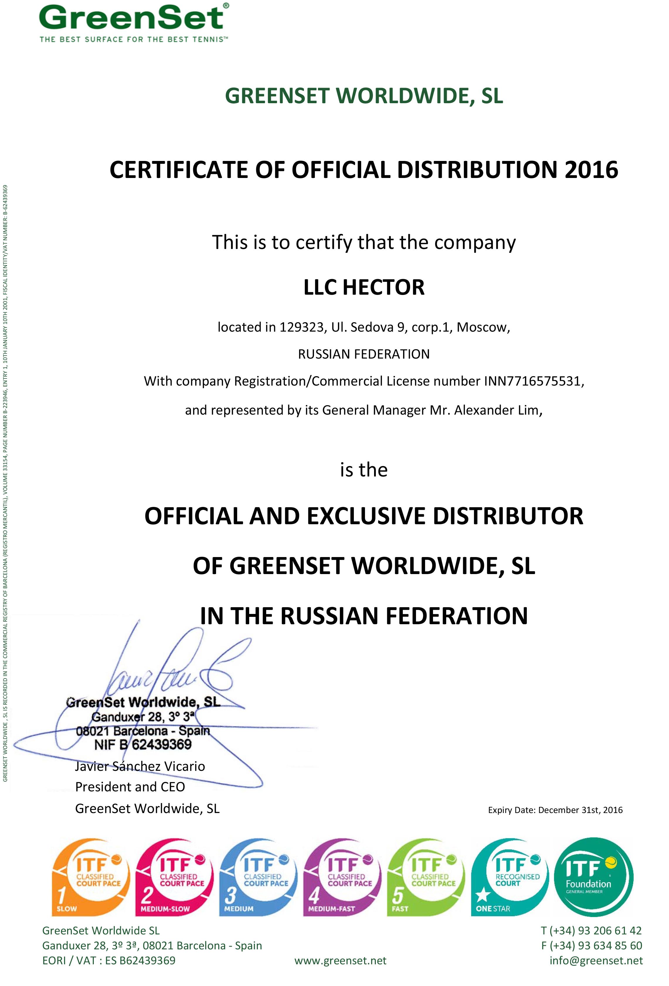 Покрытие хард. Компания Гектор является единственным в России эксклюзивным дистрибьютором покрытия хард производства GreenSet (Гринсет).